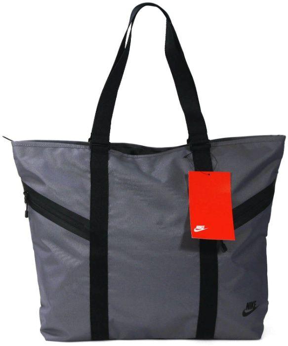 NIKE damska torba torebka worek FITNESS BASEN Wrocław Krzyki