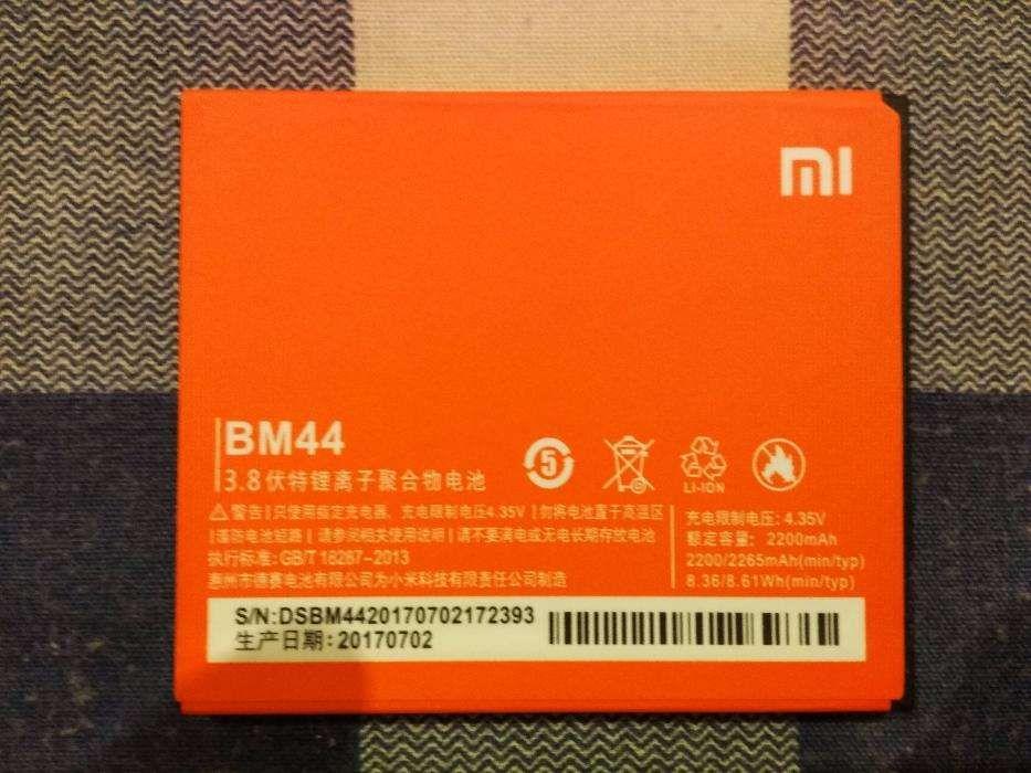 Bateria Xiaomi BM44 Nova