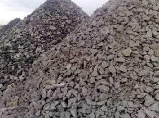 дробленый бетон купить в белгороде