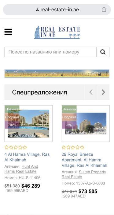 Сайты недвижимости оаэ квартиры и цены в дубай марина