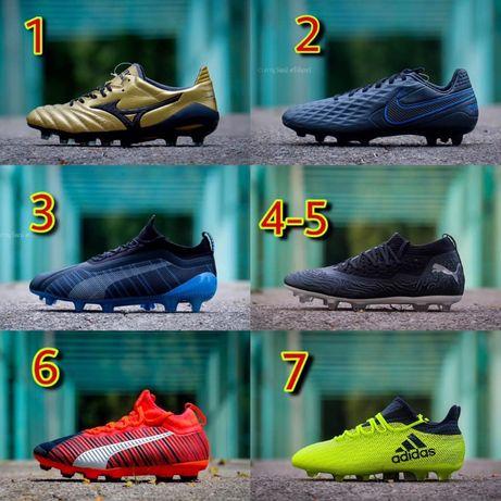 Buty Nike Puma Adidas w Małopolskie OLX.pl