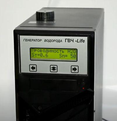 Домашний бытовой автомат ионизированной воды Электролиз Hydrogen: 45 000 грн. - Прочая техника для индивидуального ухода Киев на Olx