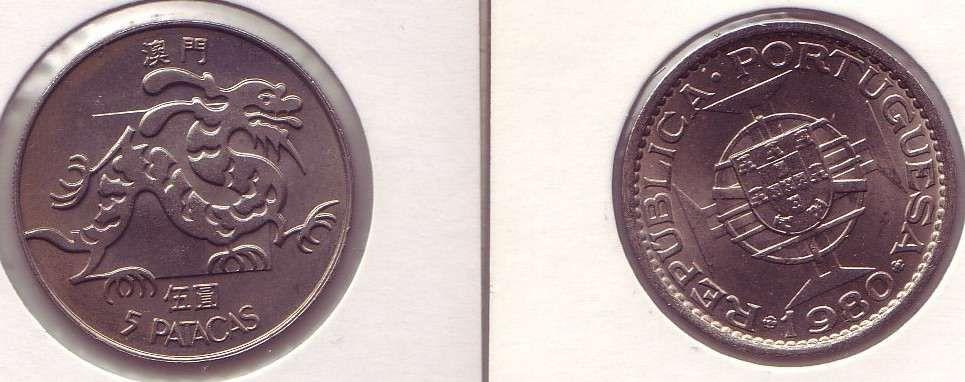 2 moedas de Macau