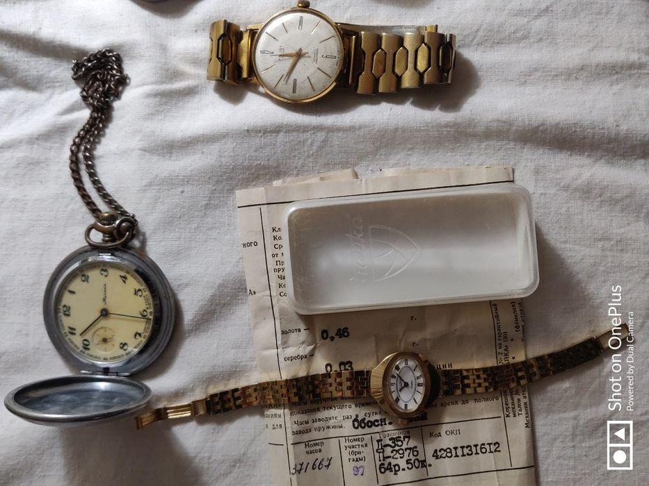 Стоимость опт часы краснодар часовой ломбард