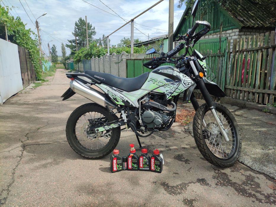 Geon X-road 250 cb pro