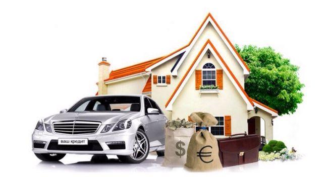Кредит под залог автомобиля харьков вакансии автосалона лексус москва