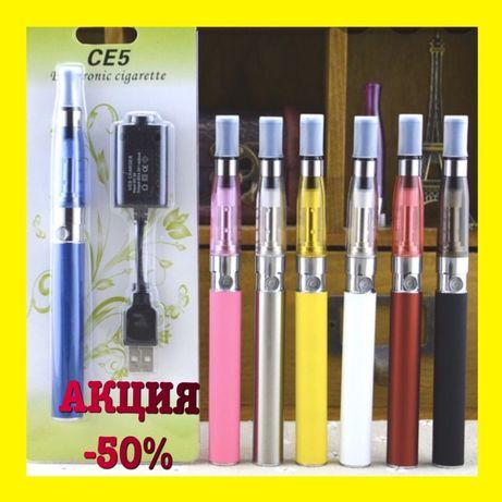 Купить электронную сигарету вейп бу многоразовые электронные сигареты купить недорого