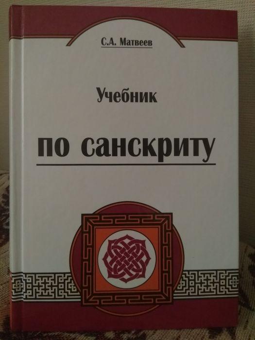 А.Матвеев