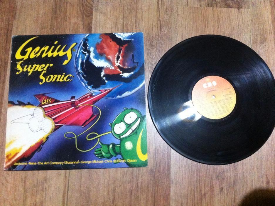 Vinil: Genius Supersonic - Colectânea 1984 - RARO