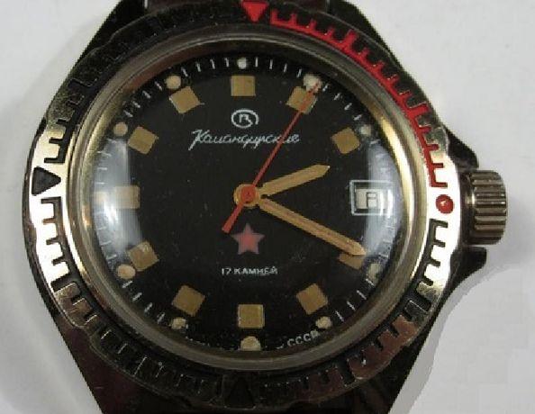 Одесса часы продам командирские скупка часов барнаул