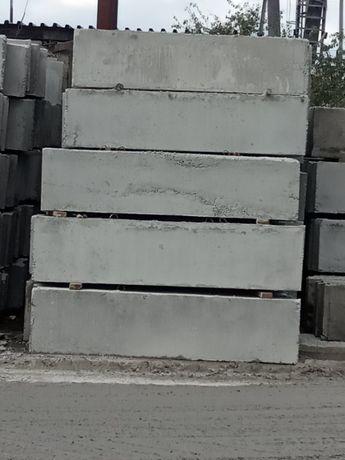 киа бетона