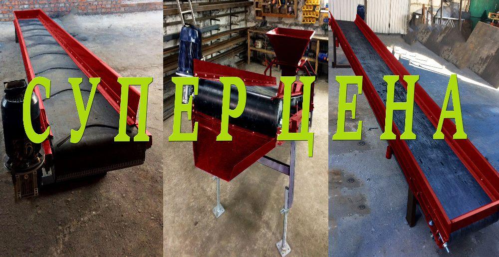 Ленточный конвейер цена за метр горячий элеватор ковшовый