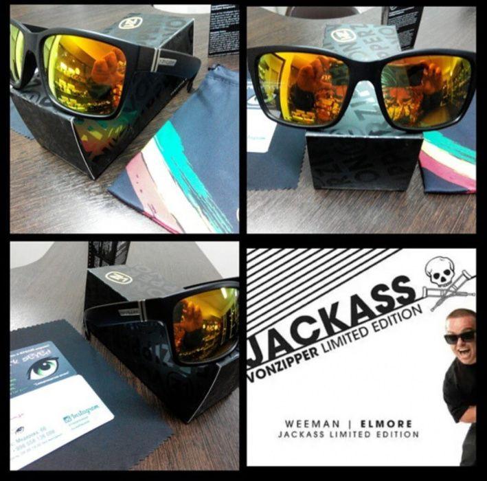 Óculos Von Zipper