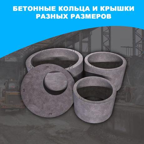 Новомосковск бетон цена купить бетон с завода