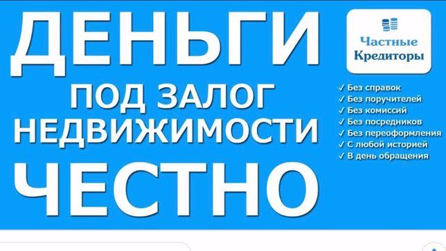 автосалон мас моторс в москве адреса