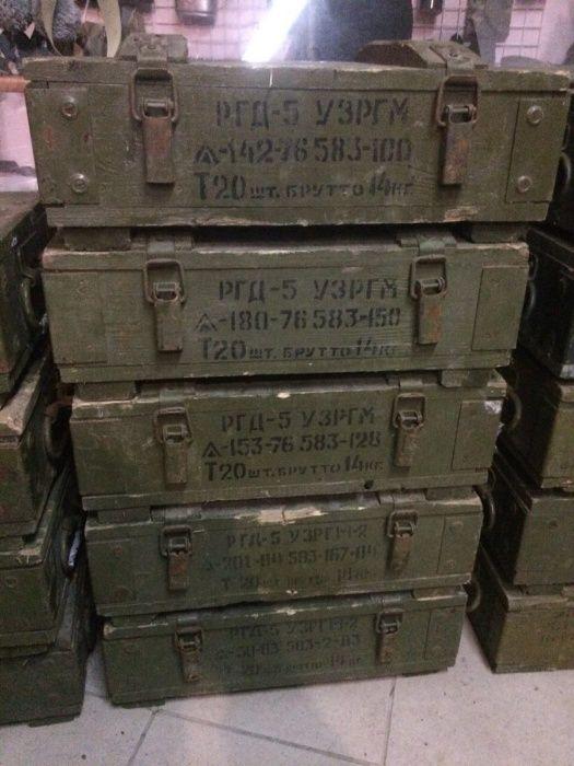 Ящик от гранат РГД-5 армейский военный (деревянный): 385 грн. -  Коллекционирование Днепр на Olx