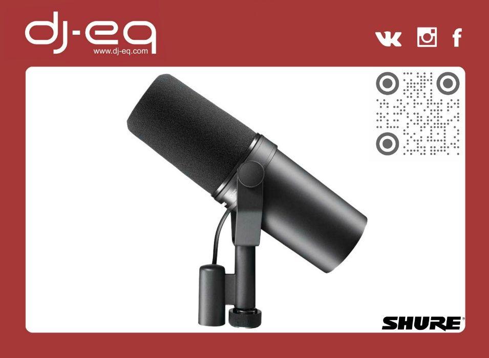 Shure SM57 LCE, SM58 LCE, SM58 SE | SM7 B, SM86 | dj-eq.com