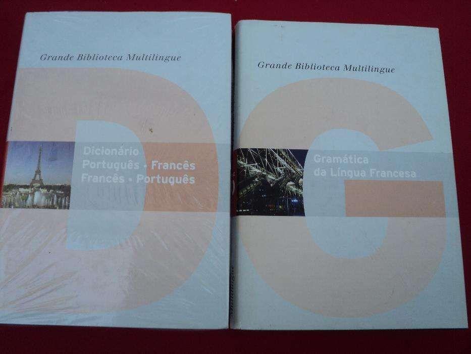 Dicionários Francês/Português -Português francês ( Gramática)