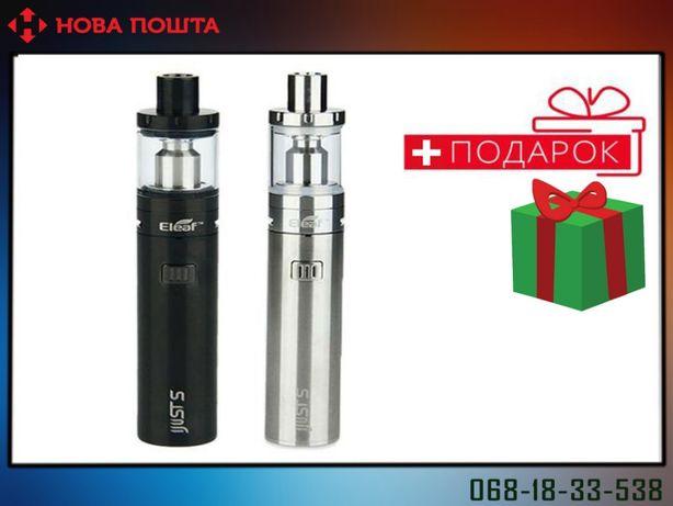 Электронная сигарета купить в приморском районе где можно оптом купить сигареты в москве дешево