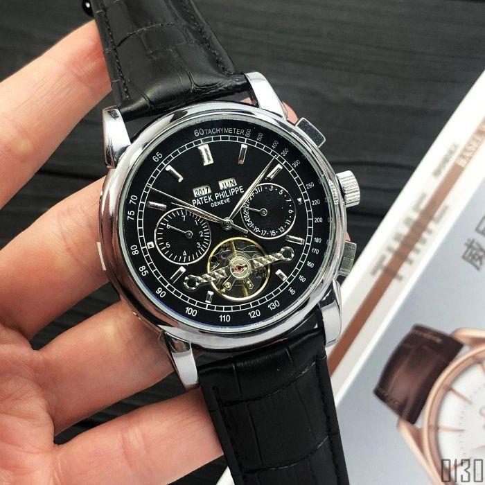 Philippe стоимость часов patek в хмао киловатт час стоимость