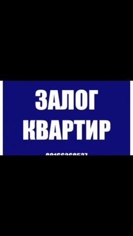 Владимир деньги под залог автоломбарды в казахстане