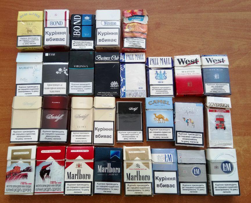 Коллекция сигарет в пачках купить сигареты оптом в кемерово дешево купить