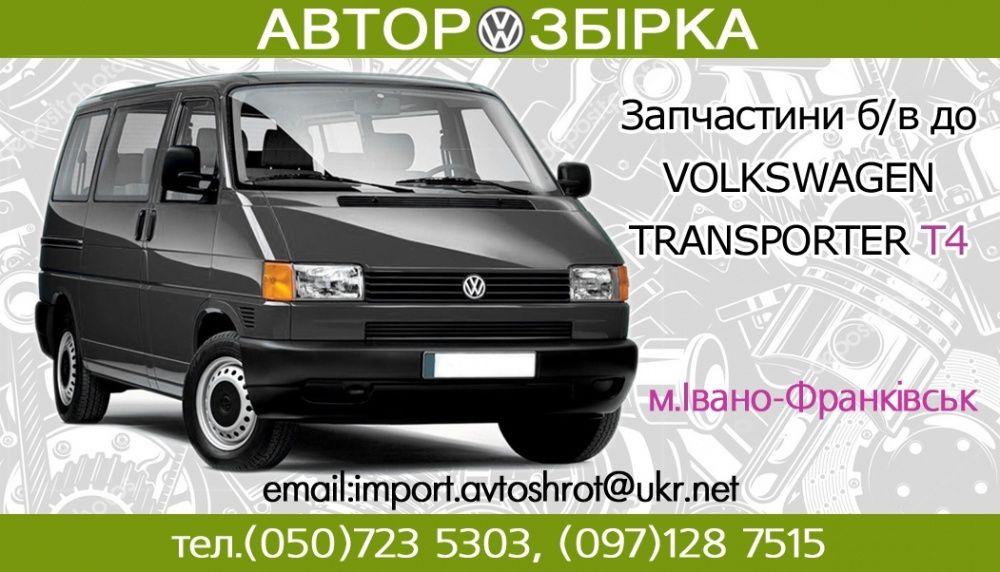Авторазборка транспортер транспортеры конвейеры