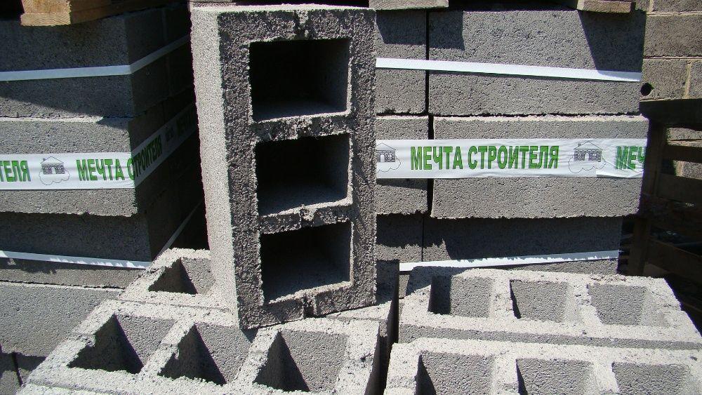 Красноармейск бетон купить полиуретановую форму для печатного бетона