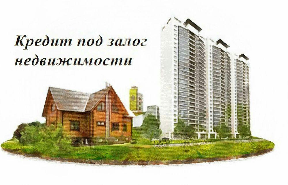 кредит под залог автомобиля в банке москвы