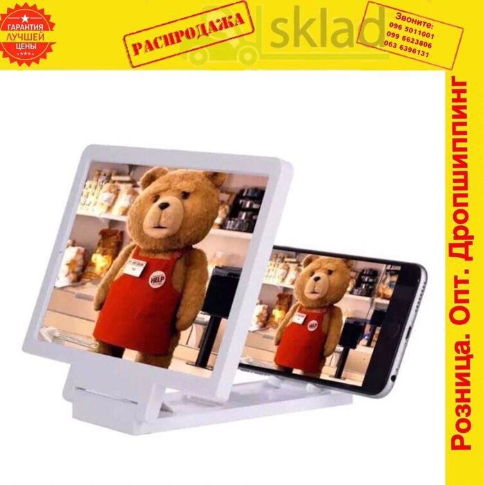 ЗD увеличительНое стекло экрана мобильного,подставка для телефона 3д