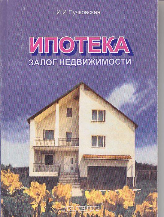 Северск деньги под залог недвижимости автосалоны 2010 москва