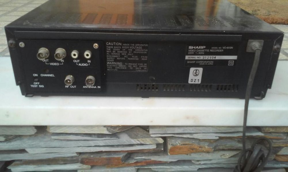 Videogravador para ver, gravar e copiar em VHS / troco