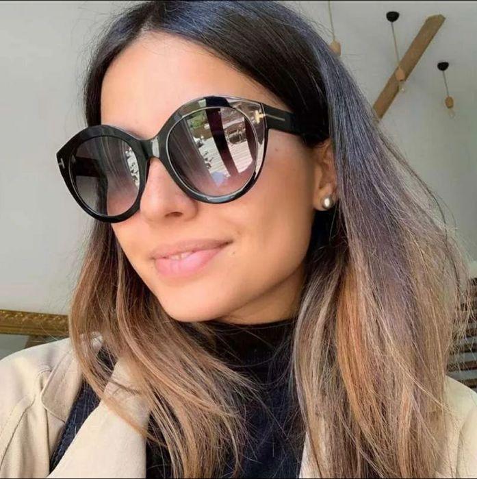 okulary przeciwsłoneczne bielsko