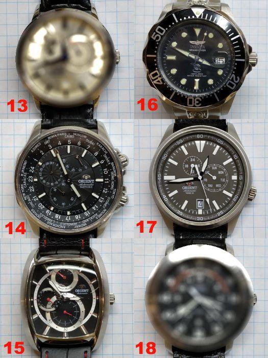 Секундами продам часы часы б/у ручные продать