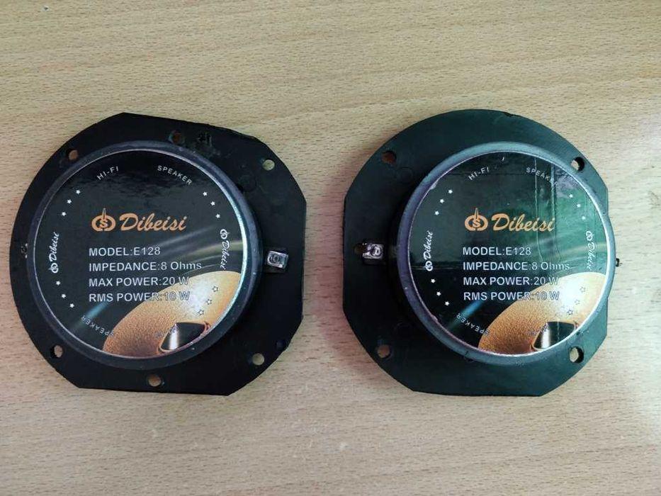 Динамики высокочастотные Dibeisi E128-2 штуки