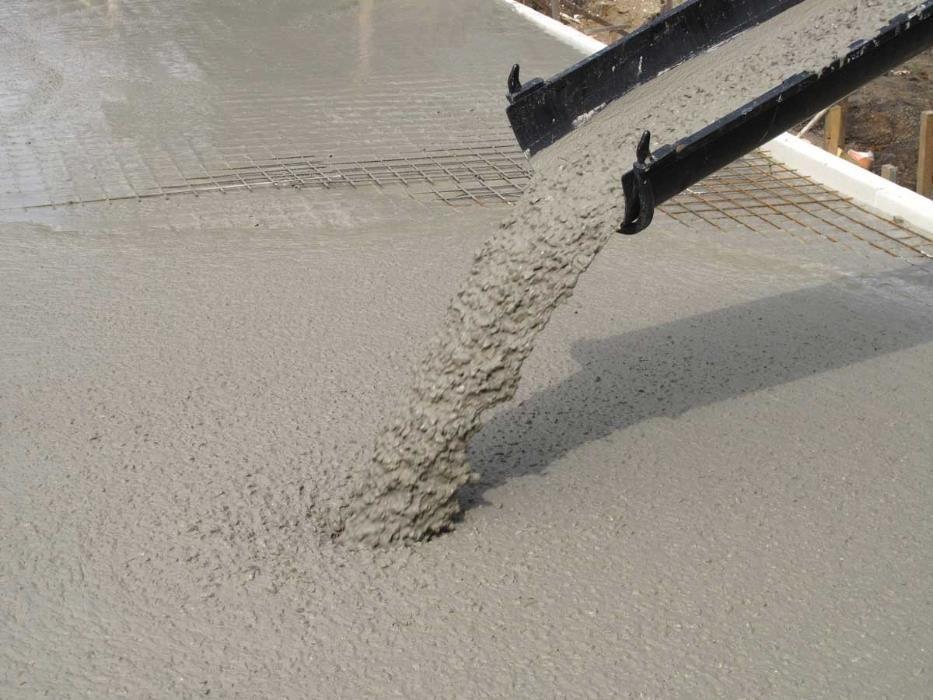 куплю бетон подольске