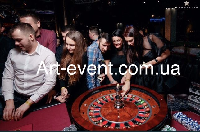 аренда казино онлайн