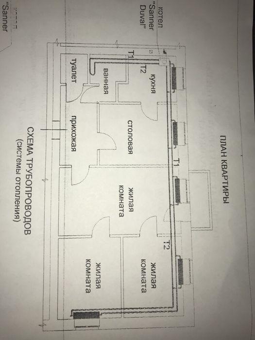 Продам 4х комнатную квартиру(можно под коммерцию)