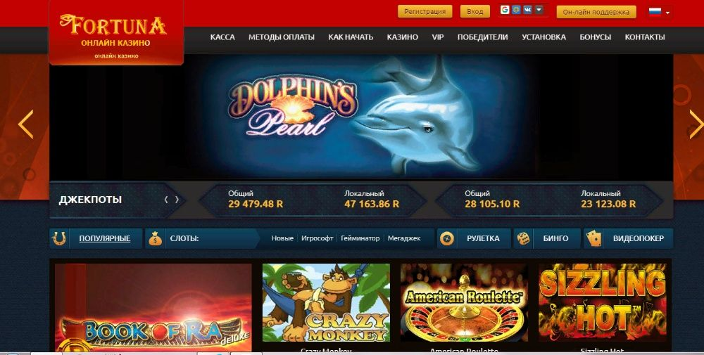 Интернет казино под ключ казино онлайн с минимальной ставкой 1 рубль
