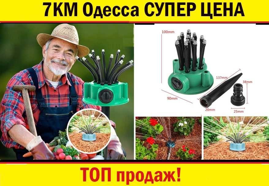 умный полив сада