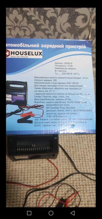 Продам зарядное устройство для аккумулятора