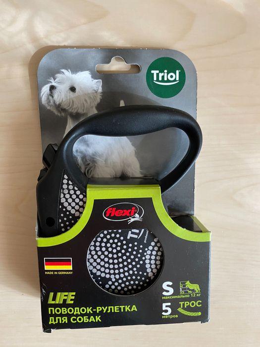 Повод-рулетка для собак Flexi