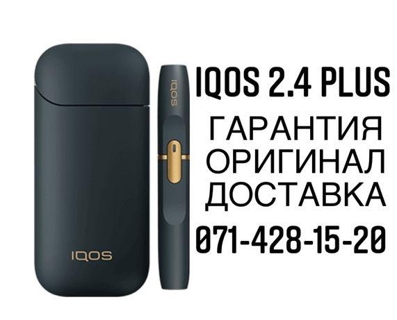 Купить электронную сигарету в макеевке интернет магазин сигареты оптом москва цены
