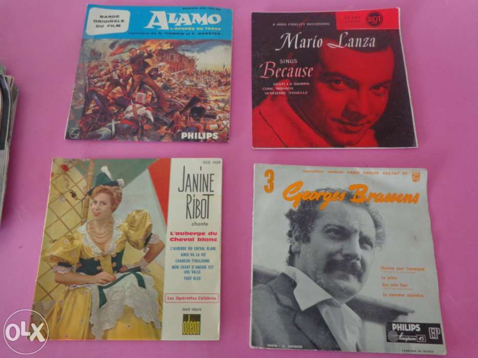 Discos singles em  vinil-varios