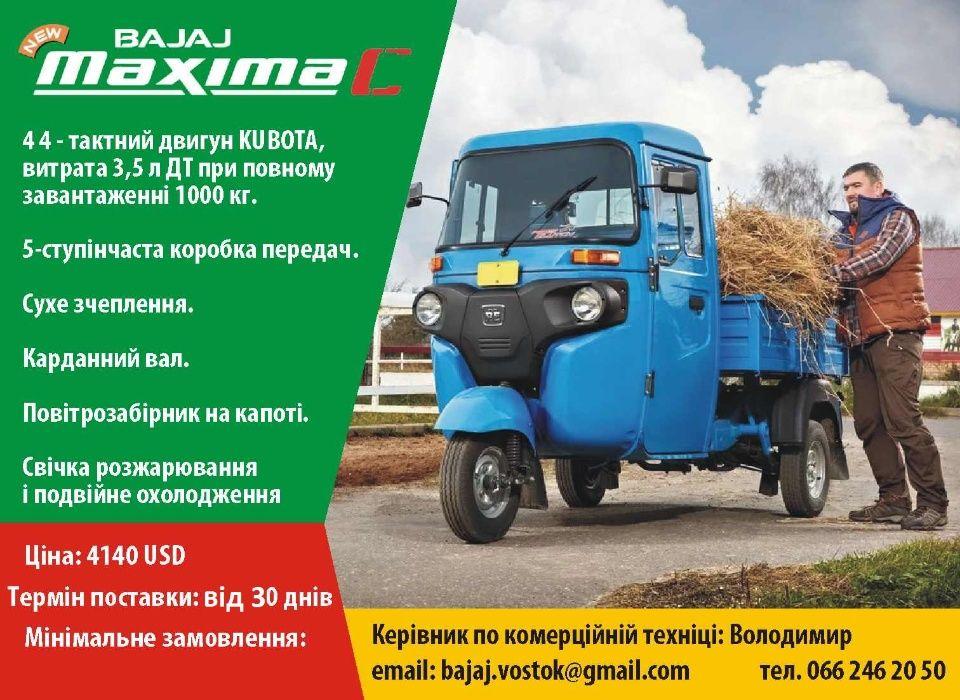 Купить транспортер газель ленточный транспортер угол наклона