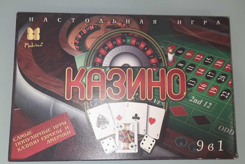 Архив игр в казино смотреть онлайн покер канал