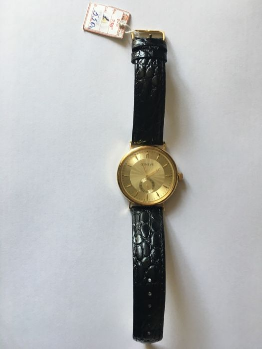 в продать уфе можно часы где