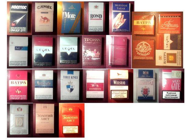 Куплю пачки сигарет сигареты электронные купить иваново