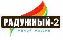 Компании-застройщики: ЖК Радужный - Одеса, Одесская область (Місто)