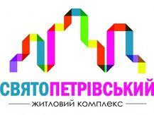 Компании-застройщики: ЖК Святопетровский - Киев, Киевская область (Город)